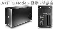 thunder3 Node another review