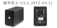 nt2 u31 another review