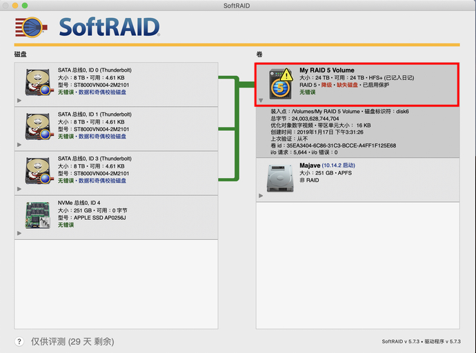 softraid check 05
