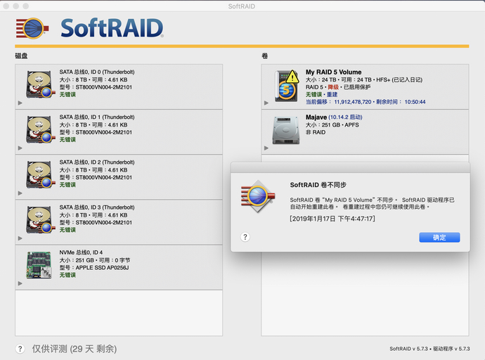 softraid check 10
