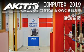 2019 computex blog icon
