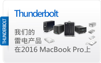 2016-macbookpro-t3t-chs-blog